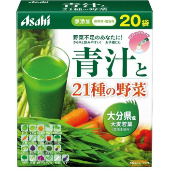 Asahi and 21 kinds of vegetables